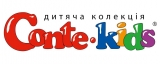Conte Kids (Білорусь)