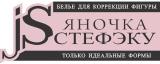 Яночка Стефеку